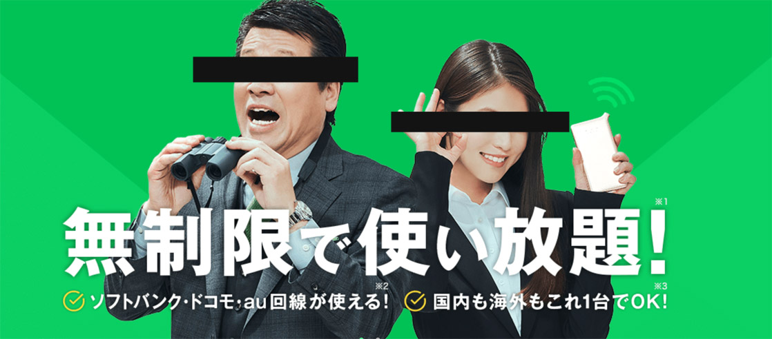 通信サービス2020秋